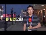 Coupe du monde 2018 : Ce journaliste sud-coréen a aussi été embrassé de force par deux supportrices