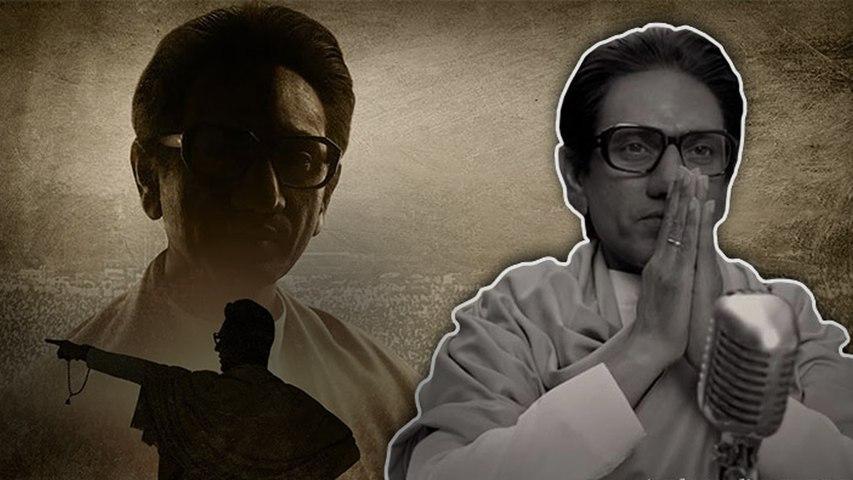 Trailer Launch – Thackeray