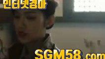 스크린경마사이트주소 ♖ ∋ SGM 58. 시오엠 ∋ ♖ 토요경마사이트