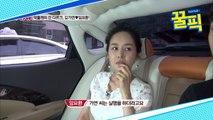 '라스' 김가연, 악플 때문에 ♥임요환과 싸운 사연?