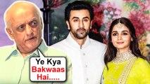 Alia Bhatt's Family React On Alia's Wedding With Ranbir Kapoor