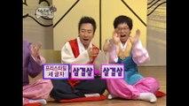 무리한 도전 13회 #2 ★무한도전 2기★ infinite challenge ep.13