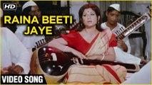 Raina Beeti Jaye Video Song   Amar Prem   Rajesh Khanna, Sharmila Tagore   Lata Mangeshkar   R.D.B
