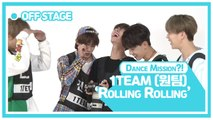 [Pops in Seoul] Rolling Rolling ! 1TEAM(원팀)'s Off-Stage Dance