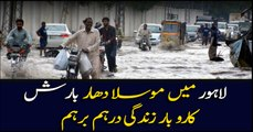 Heavy rain spell disrupts life in Lahore