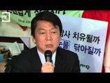 """[경향신문]안철수 """"쌍용차 문제, 국정조사 시급"""""""