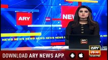 Bulletins ARYNews 1200  25th July 2019