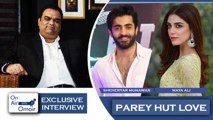 Omair Alavi Ft. Shehryar Munawar - Exclusive interview with Maya Ali and Shehryar Munawar