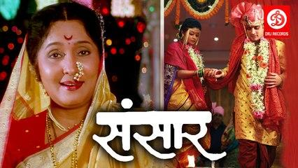 SANSAR   Asha Kale, Yashwant Dutt   New Released Full Marathi Drama Movie