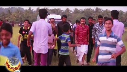 Thattumpuram Stories 1 | Kunchacko Boban | Lal Jose | Sindhuraj