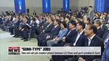 New jobs program will help S. Korea overcome Japan measures: Moon