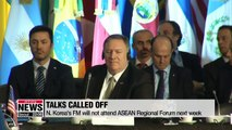 N. Korea shuns dialogue opportunities with U.S. and fires missiles