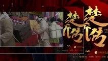 Giai thoại Hong Giu Dong Tập 2 - VTV3 Thuyết Minh - Phim Hàn Quốc - phim giai thoai hong giu dong tap 3 - phim giai thoai hong giu dong tap 2