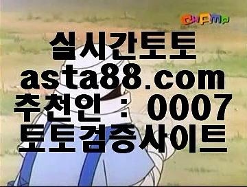 ✅casino site✅  火  개츠비토토  [[ ♣ www.hasjinju.com ♣ ]] 개츠비토토     火  ✅casino site✅