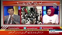 How Do You See The One Year Performance Of The Government-Asma Shirazi To Abid Suleri
