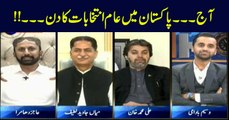 11th Hour   Waseem Badami   ARYNews   25th July 2019