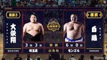 Daieisho vs Hakuho - Nagoya 2019, Makuuchi - Day 7
