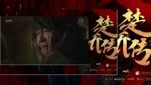 Giai thoại Hong Giu Dong Tập 12 - VTV3 Thuyết Minh - Phim Hàn Quốc - phim giai thoai hong giu dong tap 13 - phim giai thoai hong giu dong tap 12