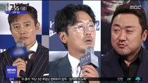[투데이 연예톡톡] 이병헌·하정우·마동석 '백두산' 겨울 개봉