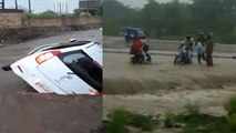 Heavy Rain: Mumbai, Delhi, Uttar Pradesh समेत इन States में Alert जारी | वनइंडिया हिंदी