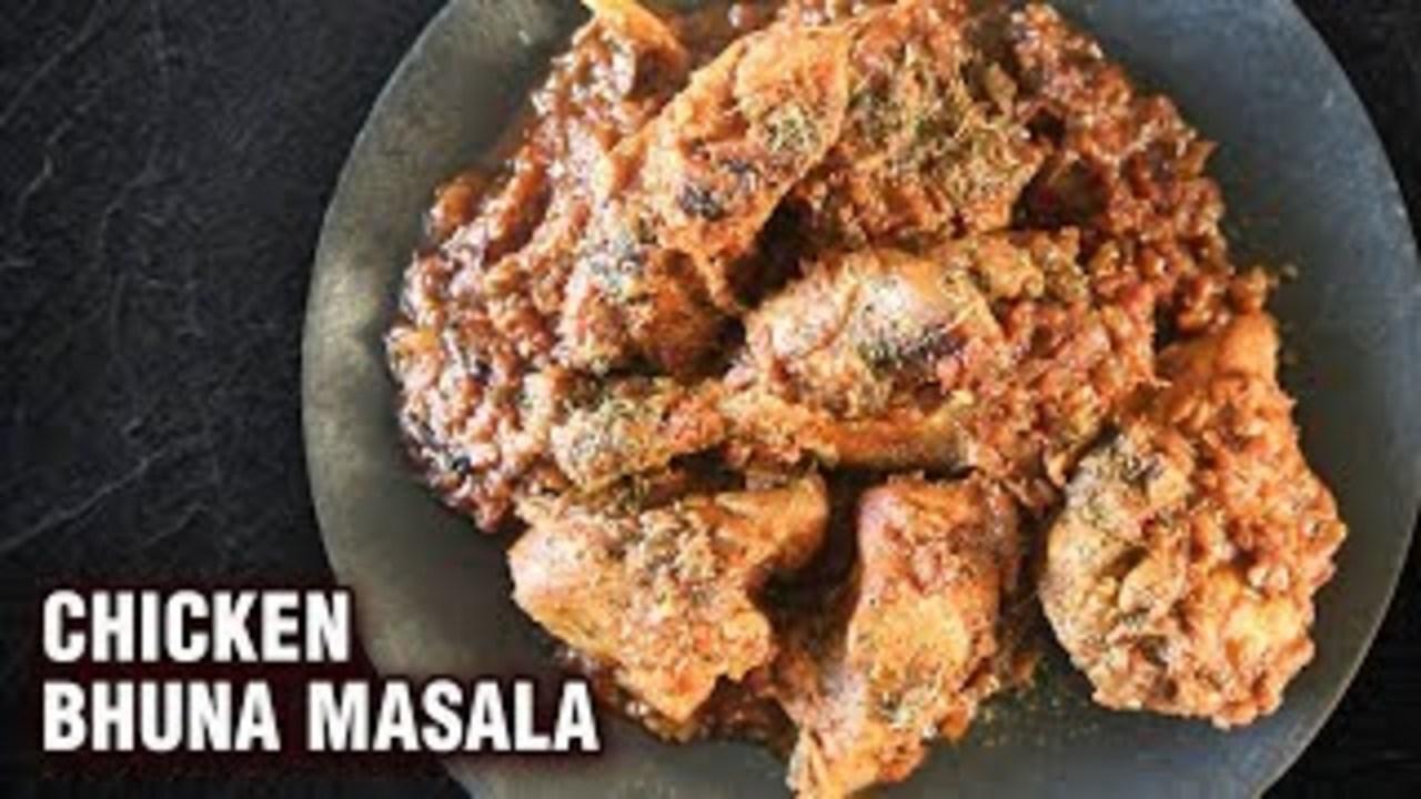 Chicken Bhuna Masala – Dhaba Style Bhuna Chicken Masala Recipe – Spicy Chicken Curry – Smita