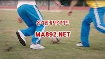 온라인경마사이트 MA892.NET 서울경마예상 경마예상사이트 온라인경마사이트 인터넷경마사이트