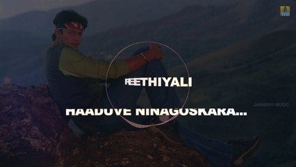 Ninagoskara - Kannada Movie | Preetiyali Haaduve - Lyrical Video Song | Darshan | Jhankar Music