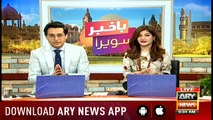 Bakhabar Savera with Shafaat Ali and Madiha Naqvi - 26th - July - 2019