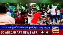 Headlines  ARYNews 1500 26 July 2019