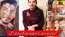 Mahira khan Response over Mohsin Abbas Haider His Wife | Lollywood | Super Star | Filmi News