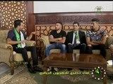 Belaili explique le coup franc de Mahrez vs Nigeria