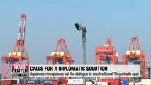 Japanese newspapers call for dialogue to resolve Seoul-Tokyo trade spat diplomatically