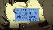 파워볼보너스✨파워볼고수✨고액파워볼✨파워볼게임하기✨파워볼마스터✨/파트너코드: abc5//bis999.com✨파워볼보너스