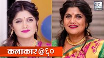 Marathi Celebrities Accept The FaceApp Challenge