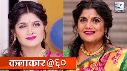 Marathi Celebrities Accept The FaceApp Challenge
