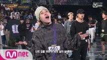 [1회] '짱유↗!'를 눈여겨 봐주세요 (feat. 힘내세요♬ 버벌진트) @1차 예선