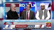 Hard Talk Pakistan With Moeed Pirzada – 26th July 2019