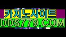 31모바일바둑이게임♥♥【▶AAB889、C O M◀】【▶단총지로합외삼◀】안전월드카지노 안전월드카지노 ♥♥모바일바둑이게임