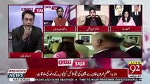 Shahbaz Gill Gives Breaking News About Khawaja Asif And Ahsan Iqbal..