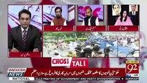 Youm e Tashakur Aur Youm e Siyah Donu Me Se Kamyab Event Konsa Tha.. Irshad Arif Response
