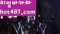 【실시간】【라이브카지노솔루션】【hot481.com 】✧ʕ̢̣̣̣̣̩̩̩̩·͡˔·ོɁ̡̣̣̣̣̩̩̩̩✧실시간바카라사이트 ٩๏̯͡๏۶온라인카지노사이트 실시간카지노사이트 온라인바카라사이트 라이브카지노 라이브바카라 모바일카지노 모바일바카라 ٩๏̯͡๏۶인터넷카지노 인터넷바카라⬅PC바카라 - ( ↔【♂ hot481.com♂】↔) -먹튀검색기 슈퍼카지노 마이다스 카지노사이트 모바일바카라 카지노추천 온라인카지노사이트 ⬅【실시간】【라이브카지노솔루션】【hot481.com