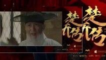 Giai thoại Hong Giu Dong Tập 23 - VTV3 Thuyết Minh - Phim Hàn Quốc - phim giai thoai hong gil dong tap 24 - phim giai thoai hong gil dong tap 23