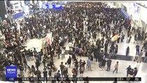 공항 메운 시위대…오늘 '테러 규탄' 집회