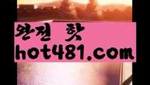   바카라페어  【 hot481.com】 ⋟【라이브】☁온라인바카라(((hot481▧)온라인카지노)실시간카지노☁  바카라페어  【 hot481.com】 ⋟【라이브】