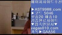 강원상주   ½ 토토주소 【 공식인증 | AST9988.com | 가입코드 7410  】 ✅안전보장메이저 ,✅검증인증완료 ■ 가입*총판문의 GAA56 ■NPB생중계사이트 ㉣ bet365 ㉣ NPB스탯사이트 ㉣ KBO중계보는곳   ½ 강원상주