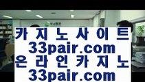 ✅바카라비법✅      pc카지노 - 【 7gd-119.com 】 pc카지노 -28- pc바카라 -28- 온라인카지노 -28- 라이브카지노 -28- 라이브바카라 -28- 카지노추천 -28- 카지노검증 -28- 온라인바카라 -28- 온라인카지노        ✅바카라비법✅