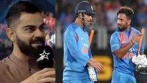 Virat Kohli picks MS Dhoni, Rishabh Pant and KL Rahul  in his Kabaddi team | वनइंडिया हिंदी
