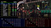 일본경마 MA892.NET#경마정보 #스크린경마 #온라인경마게임
