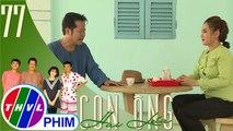 THVL | Con ông Hai Lúa - Tập 77[4]: Ông Hai Lúa tìm hiểu lý do Hương ngừng viết tự truyện cho bạn ông