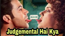Judgemental Hai Kya Box Office Day 1 Collection : Kangana Ranaut | Rajkummar Rao | FilmiBeat